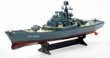 RC loď battle ship HT-3826