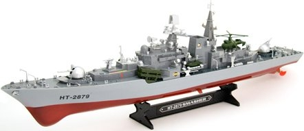 RCHT-2879F Destroyers