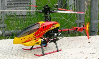 Honey Bee King 3, RTF, 2.4GHz